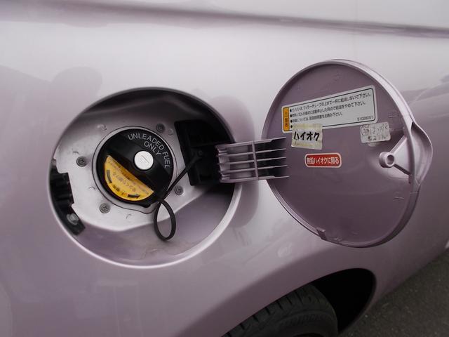 ガソリン給油口です!