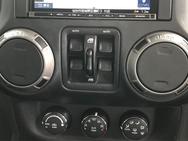 スポーツ 1オーナー 禁煙車 フルセグナビ クルーズコントロール パートタイム4WD バックカメラ ETC 背面ハードタイヤカバー サイドカメラ フリーダムトップ 純正17インチアルミホイール キーレス(29枚目)