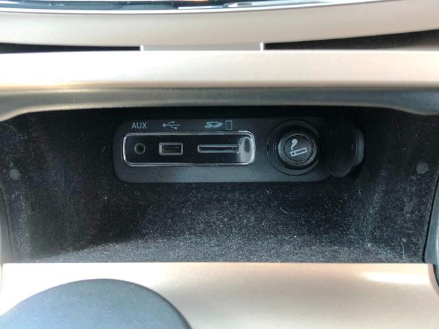 ラレード 禁煙車 フルセグナビ クルーズコントロール バイキセノン バックカメラ ETC2.0 フロントドライブレコーダー パワーシート 左右独立式エアコン 純正18インチアルミホイール スマートキー(29枚目)