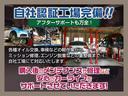 自社認証工場を完備しているのでアフターサポートもご安心ください!北海道運輸支局 認証工場 認証番号 第1−2796