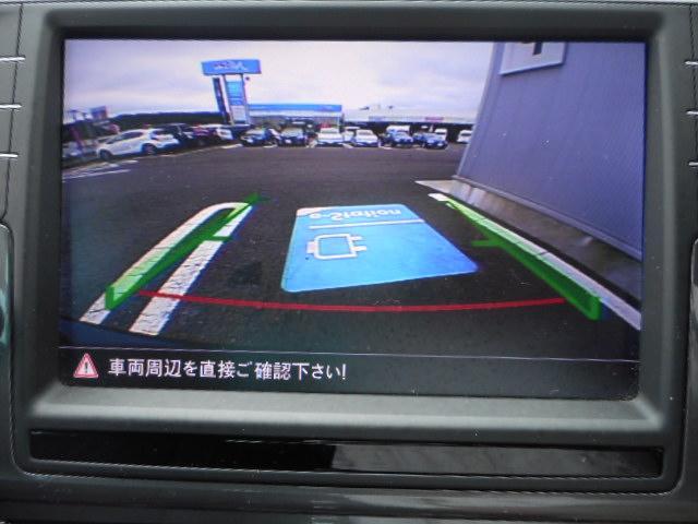 TSI 4MOTION Upgrade Package ナビ(15枚目)