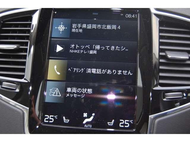 T5 AWD モーメンタム HDDナビ レーンアシスト(10枚目)