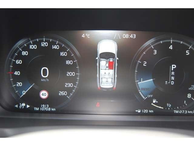 T5 AWD モーメンタム HDDナビ レーンアシスト(12枚目)