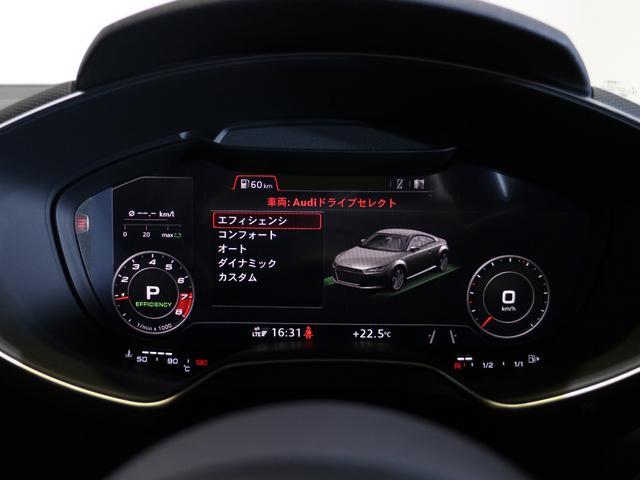 アウディ アウディ TTSクーペ ベースグレード アシスタンスパッケージ Vコックピット