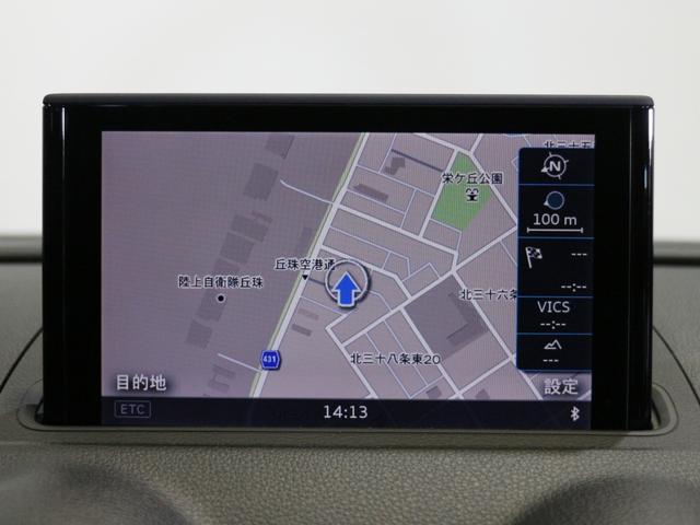 アウディ アウディ A3セダン 1.4TFSI コンビニエンスPKG MMI リアカメラ