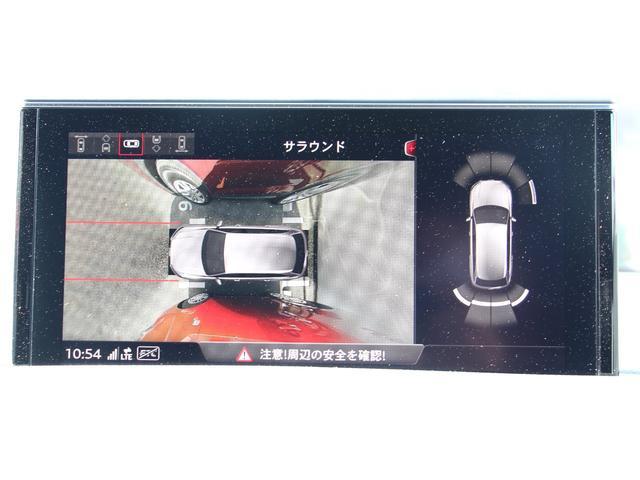 2.0TFSIクワトロ S-Line Vコックピット 7人乗(11枚目)