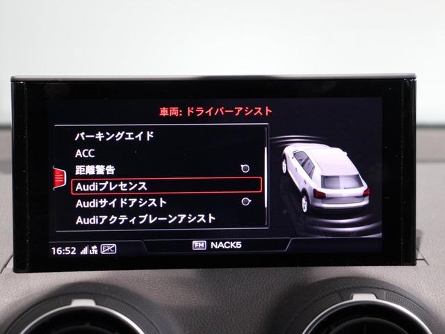 「アウディ」「アウディ Q2」「SUV・クロカン」「埼玉県」の中古車9