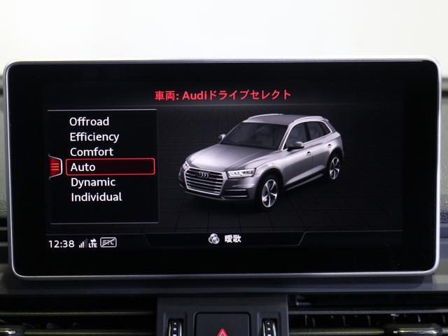 「アウディ」「アウディ Q5」「SUV・クロカン」「北海道」の中古車10