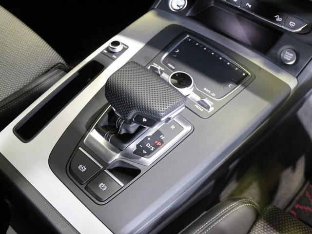「アウディ」「アウディ Q5」「SUV・クロカン」「北海道」の中古車11