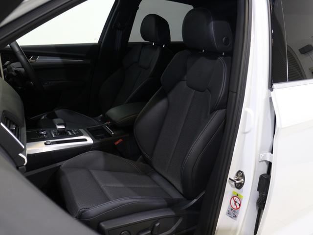 「アウディ」「アウディ Q5」「SUV・クロカン」「北海道」の中古車13