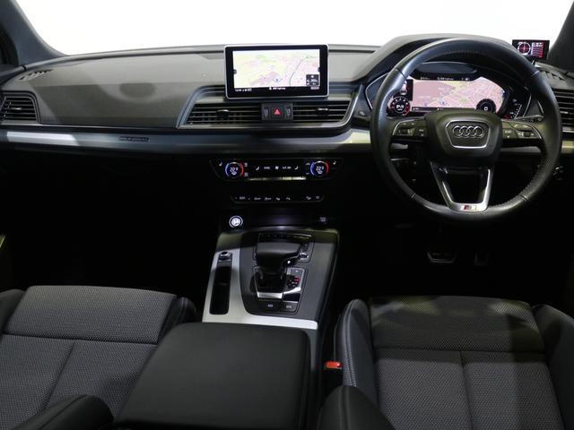 「アウディ」「アウディ Q5」「SUV・クロカン」「北海道」の中古車15