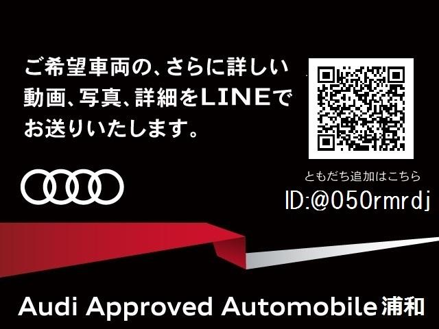 「アウディ」「アウディ Q3」「SUV・クロカン」「埼玉県」の中古車2