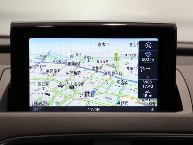 「アウディ」「アウディ Q3」「SUV・クロカン」「埼玉県」の中古車8