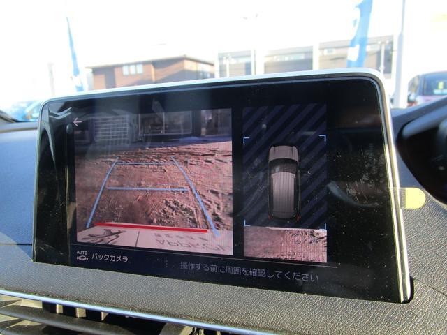 「プジョー」「プジョー 3008」「SUV・クロカン」「北海道」の中古車31