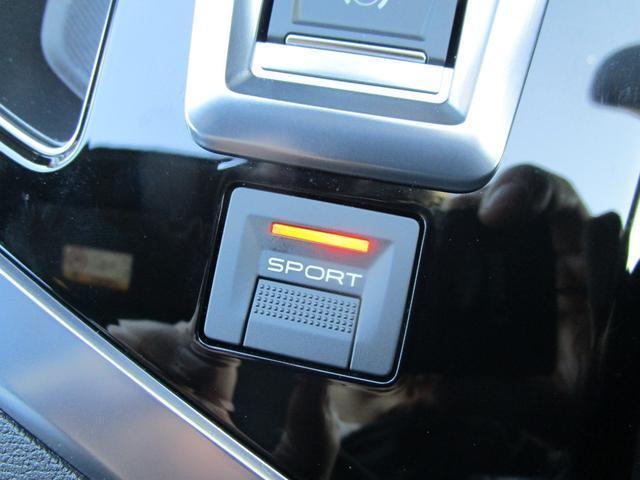 「プジョー」「プジョー 3008」「SUV・クロカン」「北海道」の中古車37
