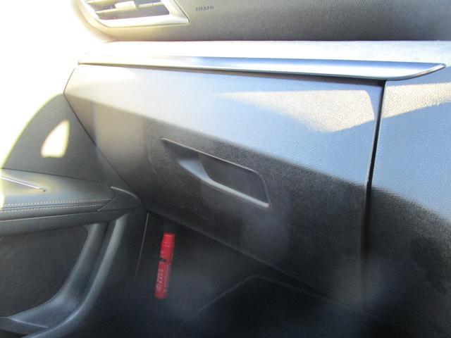 「プジョー」「プジョー 3008」「SUV・クロカン」「北海道」の中古車40