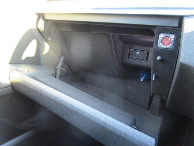 「プジョー」「プジョー 3008」「SUV・クロカン」「北海道」の中古車41
