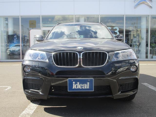 BMW BMW X3 xDrive 20d ブルーPM Mスポーツ 半革シート