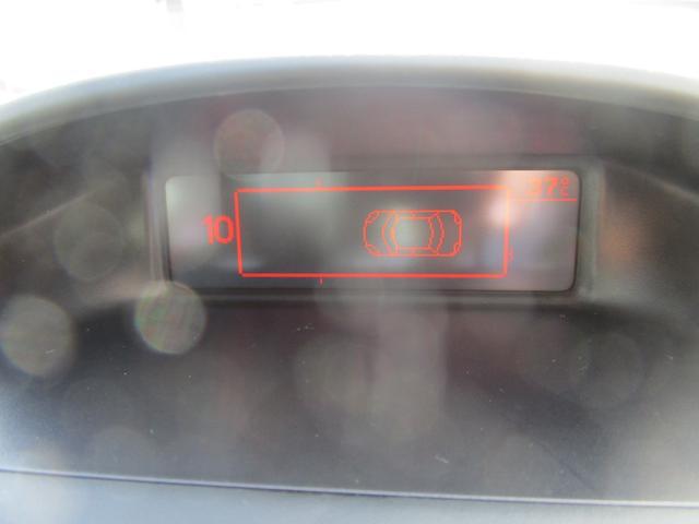 バックする時には、センサーで距離を伝えてくれます。
