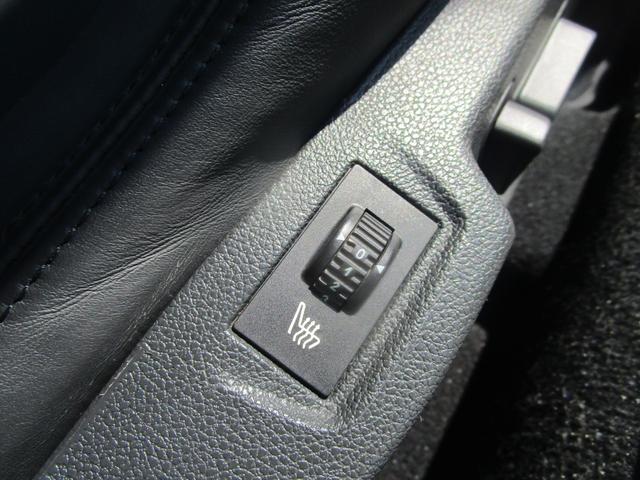 寒い冬での運転も暖かくつつんでくれるシートヒーター。