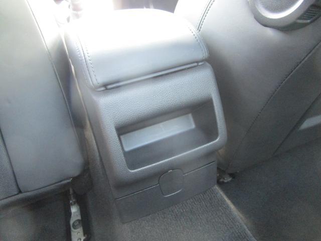 後席の小物置き場