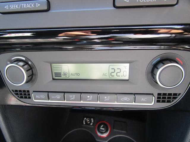 任意の温度調整で適度の風量調整を行ってくれるオートエアコンです。