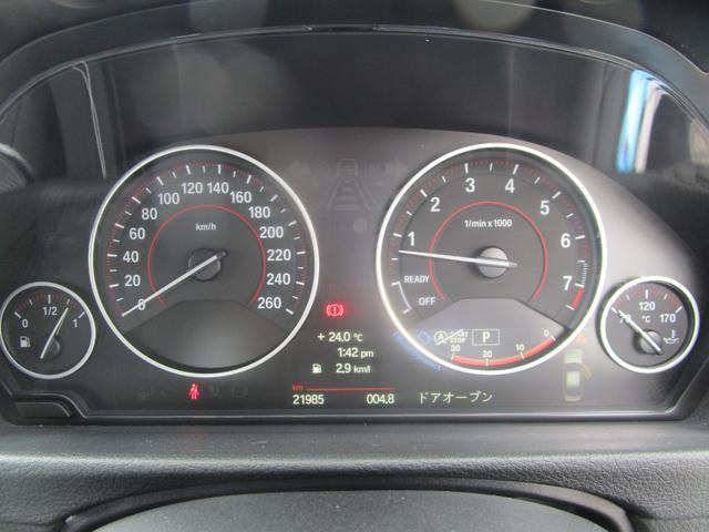 320i Mスポーツ HDDナビ キセノン Bカメラ ETC(18枚目)