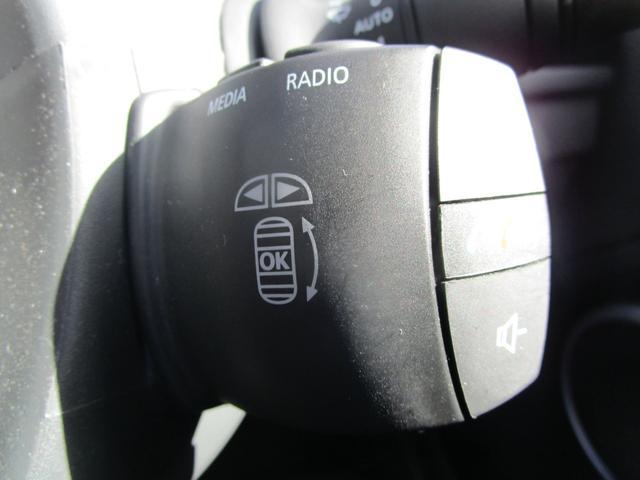 オーディオ操作スイッチです。