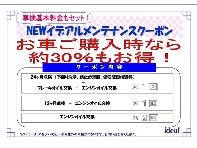 TSIコンフォートラインBMT ナビ キセノン Bカメラ(72枚目)