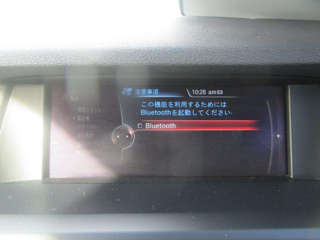 Bluetooth接続機能付き
