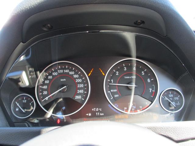 320i xDrive Mスポーツ 純正ナビ LEDライト(26枚目)