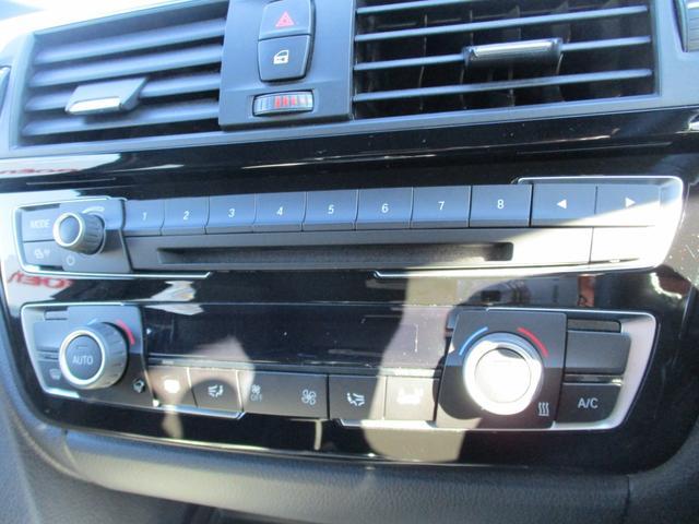 320i xDrive Mスポーツ 純正ナビ LEDライト(32枚目)