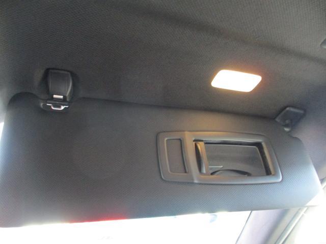 320i xDrive Mスポーツ 純正ナビ LEDライト(43枚目)