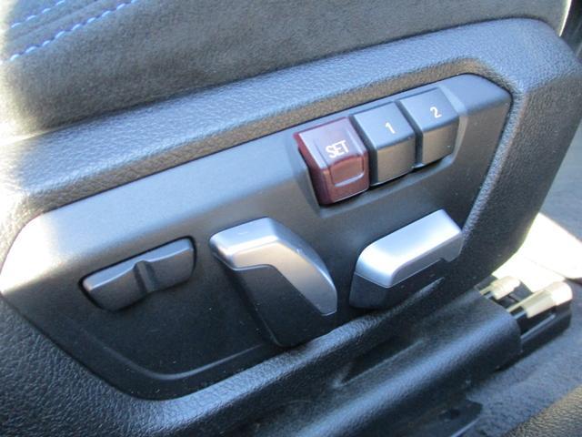 320i xDrive Mスポーツ 純正ナビ LEDライト(45枚目)