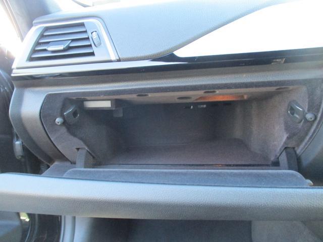320i xDrive Mスポーツ 純正ナビ LEDライト(47枚目)