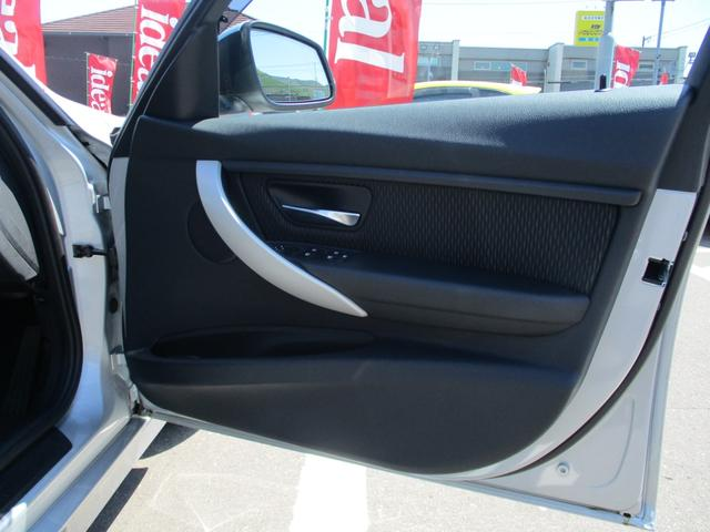 320i xDrive 電動シート フルセグナビ キセノン(16枚目)