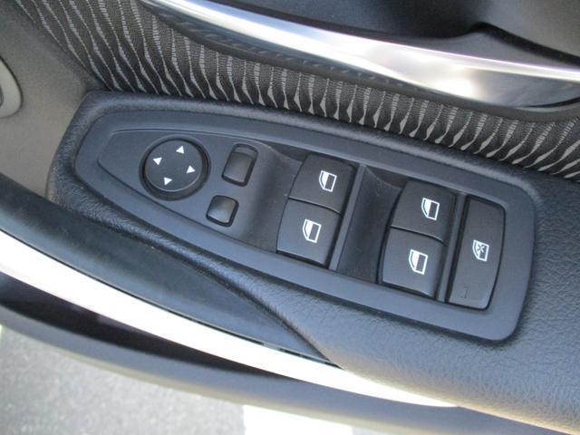 320i xDrive 電動シート フルセグナビ キセノン(17枚目)