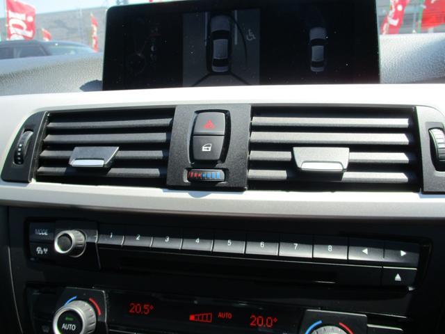 320i xDrive フルセグナビ キセノン 衝突軽減B(32枚目)