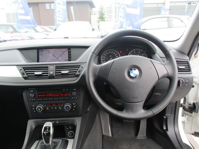 xDrive20i xライン フルセグナビ キセノン ETC(19枚目)