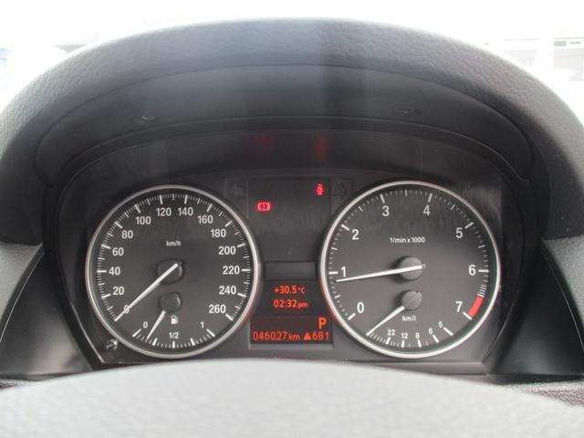 xDrive20i xライン フルセグナビ キセノン ETC(23枚目)