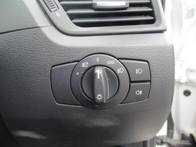 xDrive20i xライン フルセグナビ キセノン ETC(24枚目)