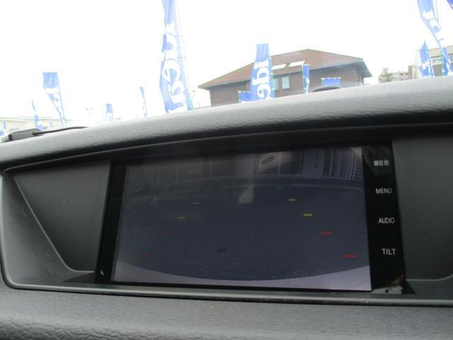 xDrive20i xライン フルセグナビ キセノン ETC(26枚目)