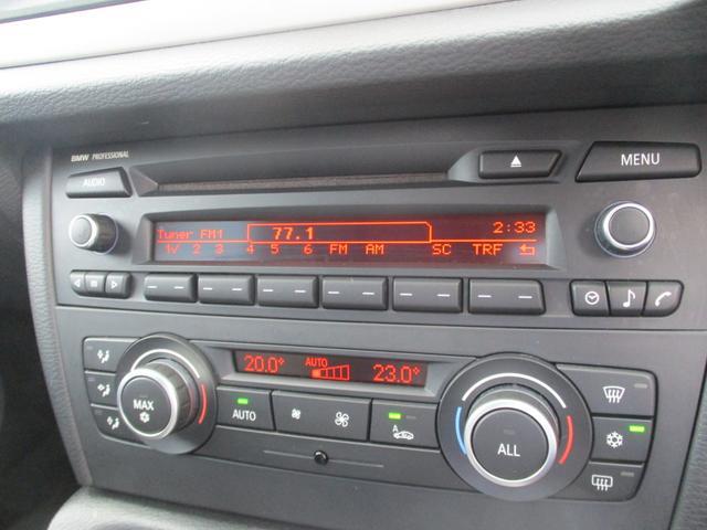 xDrive20i xライン フルセグナビ キセノン ETC(28枚目)