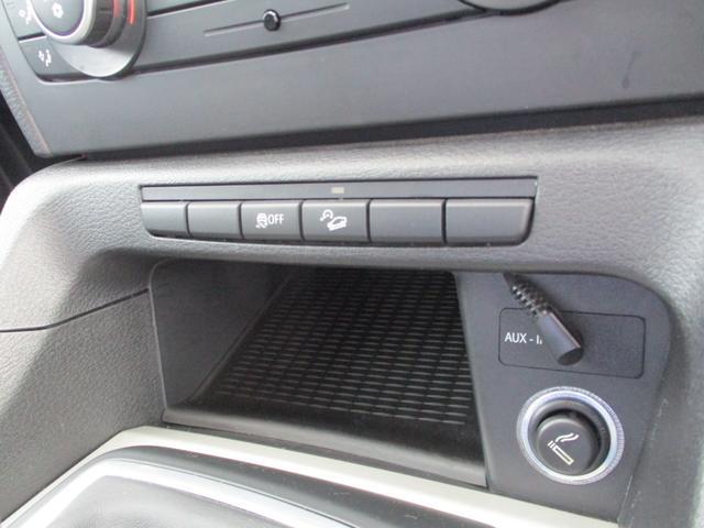 xDrive20i xライン フルセグナビ キセノン ETC(29枚目)