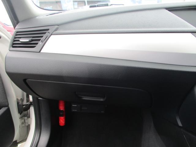 xDrive20i xライン フルセグナビ キセノン ETC(41枚目)