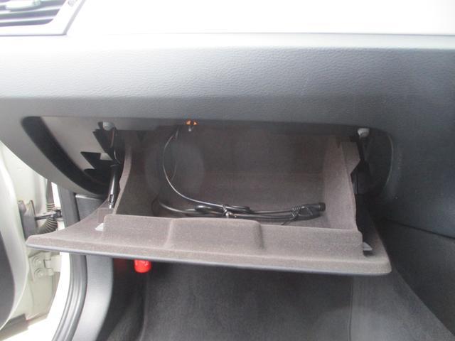 xDrive20i xライン フルセグナビ キセノン ETC(42枚目)