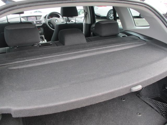 xDrive20i xライン フルセグナビ キセノン ETC(47枚目)