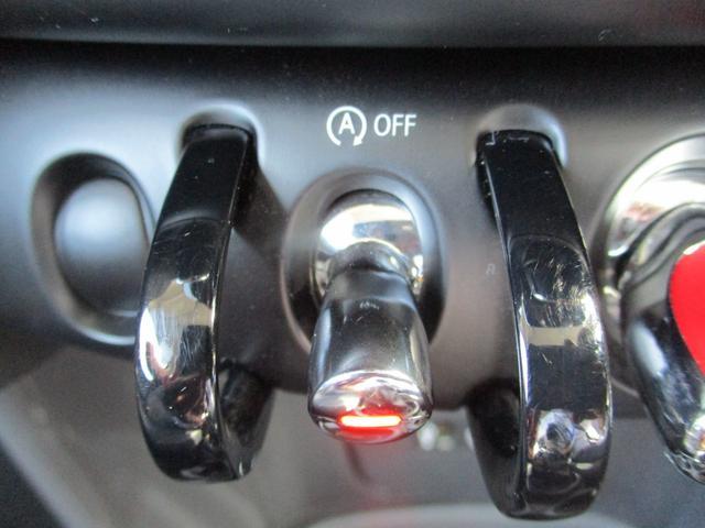燃料の節約・燃費向上・環境保全につながるアイドリングストップ。