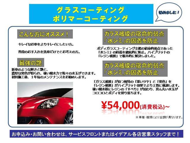 キレイな車をよりキレイな状態で保つことのできるグラスコーティング・ポリマーコーティング 承っております。