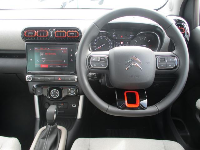 「シトロエン」「シトロエン C3 エアクロス」「SUV・クロカン」「北海道」の中古車16